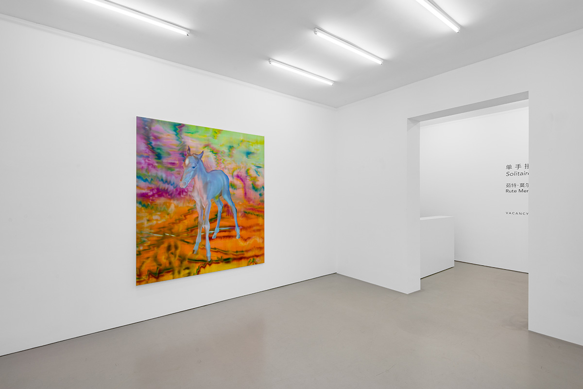 Rute Merk, Solitaire, solo exhibition at Gallery Vacancy, installation view 1