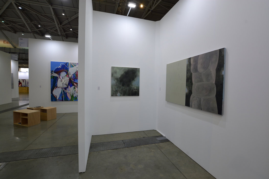Gallery Vacancy, Taipei Dangdai, 2019