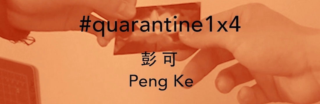 Peng Ke #quarantine1x4 video