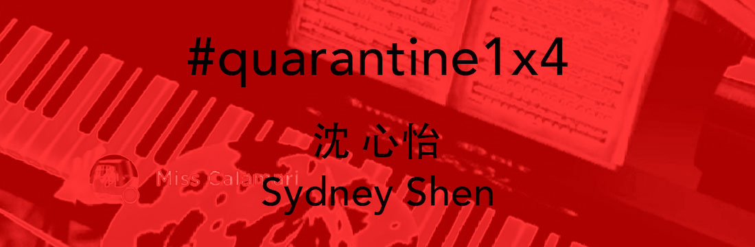 Sydney Shen #quarantine1x4 video